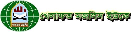 Khelafat Majlis
