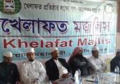 খেলাফত মজলসি রিয়াদ মহানগরীর মজলিসে শূরার অধিবেশন '১৪ অনুষ্ঠিত